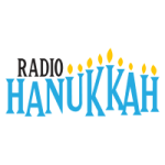 SiriusXM Music for Business Radio Hannukah Holiday Music