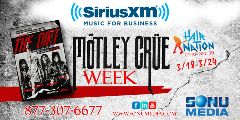 SiriusXM Music for Business | Music for Business Blog | 877